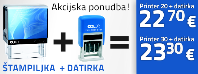 Printer 20 + datirka